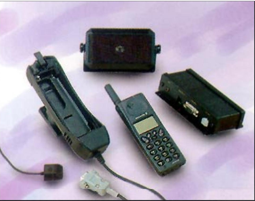 european cellphone